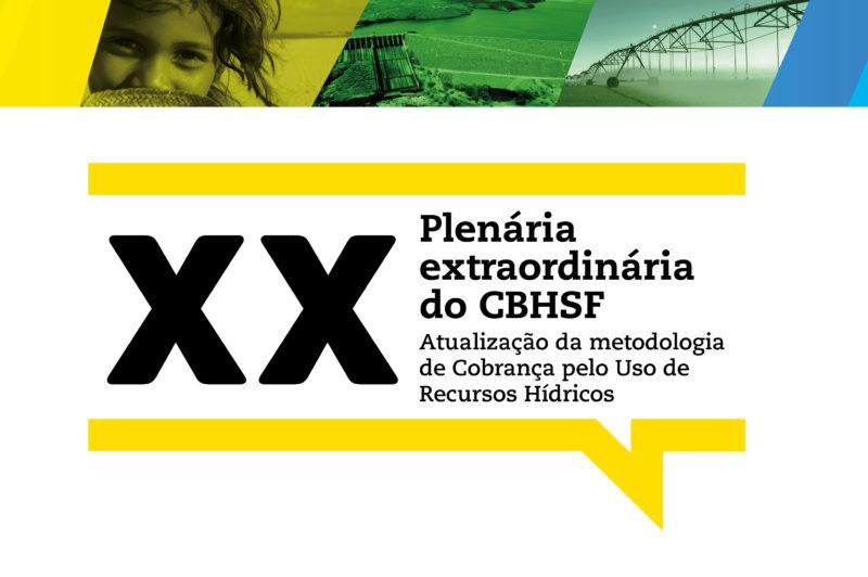 Capa_Site_XX_Plenaria_CBHSF_634x422px